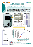 Japanese version of AKTS-Thermokinetics Software for 'discontinuous' collected data (New window, pdf, 672 KB)